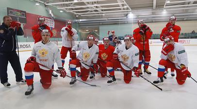 Игроки сборной России по хоккею на тренировке в УТЦ «Новогорск» в преддверии чемпионата мира 2018 года в Дании