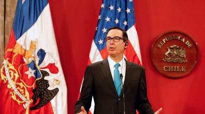 Министр финансов США посетит Китай для обсуждения торговых отношений