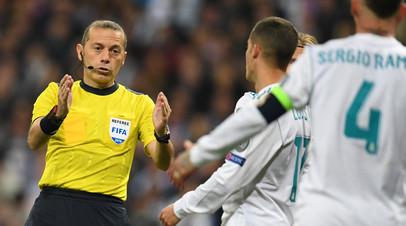 «Вы прекрасно знаете, что «Бавария» заслужила победу»: как оценили выход «Реала» в финал Лиги чемпионов