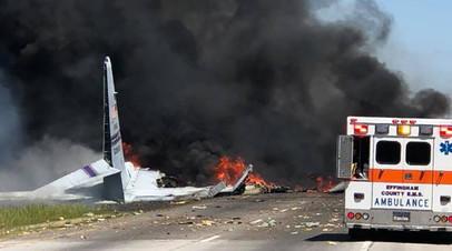 В штате Джорджия разбился военно-транспортный самолёт C-130