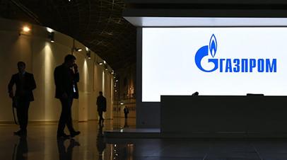 «Газпром» сообщил об увеличении в январе—апреле экспорта газа в дальнее зарубежье на 6,3%