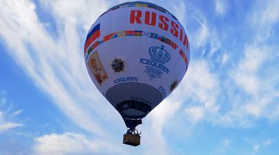 Полёт ко Дню Победы: огромный аэростат «Россия» пересёк Керченский пролив