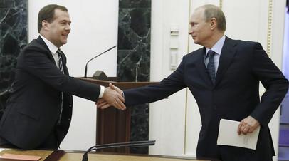 Президент РФ Владимир Путин и Дмитрий Медведев во время встречи