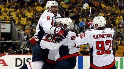 Хоккеисты «Вашингтон Кэпиталз» после победы над «Питтсбург Пингвинз» в шестом матче полуфинала Восточной конференции НХЛ