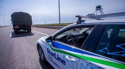 Тестовые испытания беспилотного автомобиля прошли на подъезде к Крымскому мосту