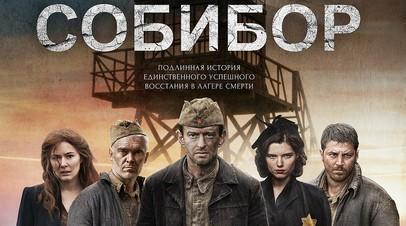 Хабенский представит фильм «Собибор» в Каннах