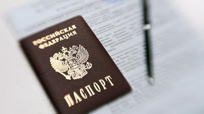 Зачисленного в Президентский полк призывника лишили паспорта РФ из-за ошибки УФМС