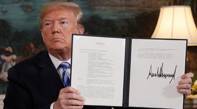 «Ширма для сведения политических счетов»: как в мире отреагировали на выход США из иранской ядерной сделки