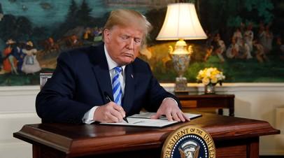 Эксперт рассказал о возможных последствиях выхода США из ядерной сделки с Ираном