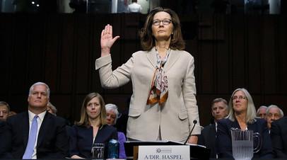 Джина Хэспел во время принесения присяги