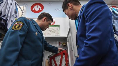 Проверка пожарной безопасности в торгово-развлекательном центре