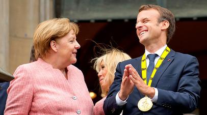 Ангела Меркель и Эммануэль Макрон на вручении премии Карла Великого