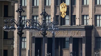 Кабмин и ВС поддержали законопроект об ответственности за исполнение санкций против России