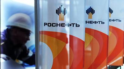 ФАС получила ходатайство QIA о покупке акций «Роснефти»