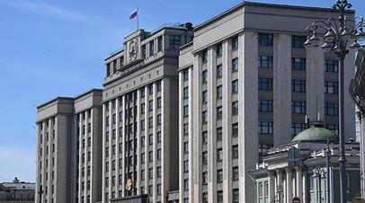 Комитет Госдумы по экономполитике поддержал концепцию законопроекта о контрсанкциях