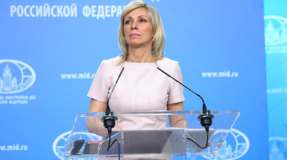 Захарова заявила об угрозах «ветеранов АТО» российскому дипломату в ООН