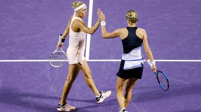 Макарова и Веснина стали победительницами теннисного турнира в Мадриде в парном разряде