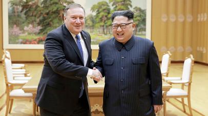 Госсекретарь США Майкл Помпео и севекорейский лидер Ким Чен Ын