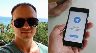 «У Роскомнадзора не осталось вариантов блокировки Telegram»: глава сервиса аналитики TGStat о будущем мессенджера в РФ