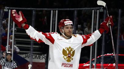 Хоккеист сборной России Михаил Григоренко