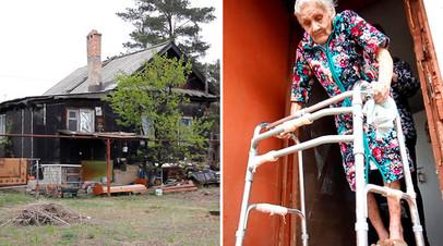 95-летняя вдова ветерана ВОВ не может встать в очередь на получение квартиры