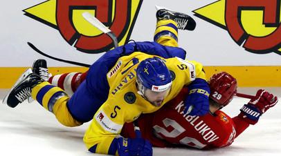Сборные России и Швеции на чемпионате мира по хоккею в Дании