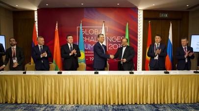 Временное соглашение, ведущее к образованию зоны свободной торговли между ЕАЭС и Ираном, подписано 17 мая в рамках Астанинского экономического форума.