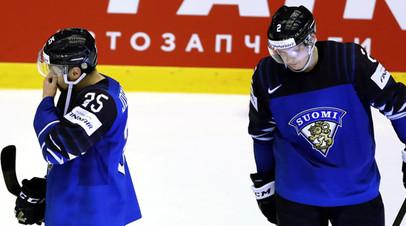 Хоккеисты сборной Финляндии после поражения от команды Швейцарии в 1/4 финала ЧМ