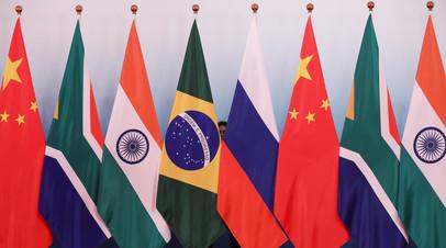 Россия намерена заключить договорённости с БРИКС по исследованию энергетики в 2018 году