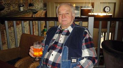 Сергей Скрипаль выписан из больницы
