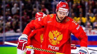 Хоккеист сборной России Артём Анисимов