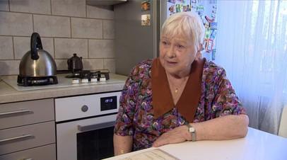 После публикации RT пережившая блокаду Ленинграда пенсионерка получит гражданство РФ в особом порядке