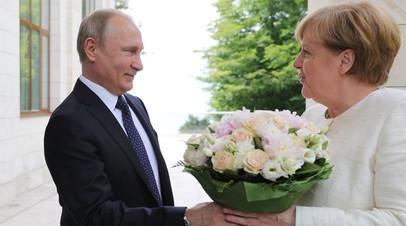Эксперт назвал неуместными публикации Bild о переговорах Путина и Меркель