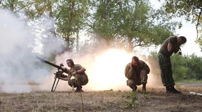 Военнослужащие армии Украины стреляют из гранатомёта