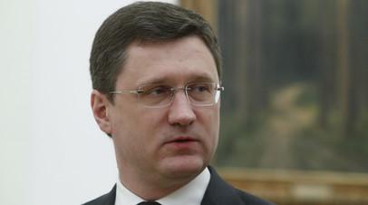 Новак прокомментировал возможность возобновления газовых проектов с Болгарией