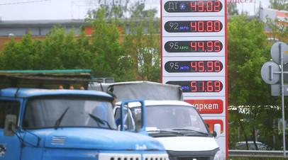 Цены на бензин на одной из автозаправочных станций в Москве
