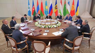 Заседание Совета глав государств — участников СНГ в Сочи