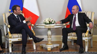 Президент России Владимир Путин принимает в Петербурге лидера Франции Эммануэля Макрона