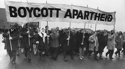 Демонстрация против апартеида, 20 декабря 1969