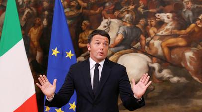 Бывший премьер-министр Италии Маттео Ренци © Alessandro Bianchi