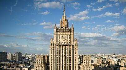 МИД России призвал ОБСЕ не ослаблять давление на Киев из-за ситуации со СМИ