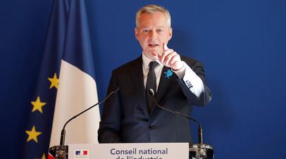 Министр экономики и финансов Франции призвал переосмыслить ВТО