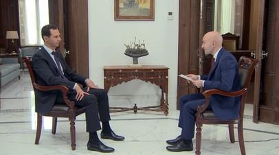 «Мнение Трампа мне безразлично»: Башар Асад в эксклюзивном интервью RT