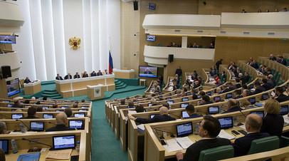 В Совфеде прокомментировали заявление Помпео об условиях улучшения отношений России и США