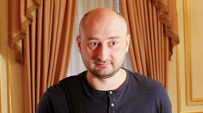 Суд в Киеве арестовал подозреваемого в организации покушения на Бабченко
