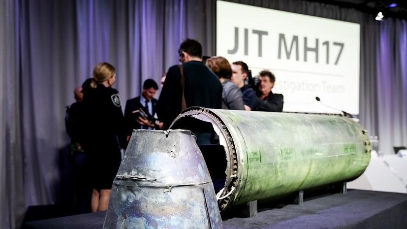 «Никому не нужна правда»: почему Украину не привлекают к ответственности по делу о крушении Boeing 777 в Донбассе
