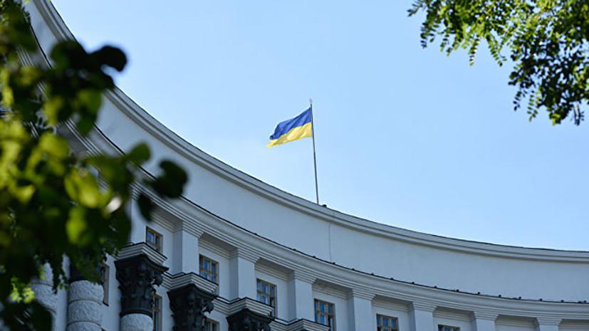 МИД Украины сообщил об отзыве двух дипломатов из состава уставных органов СНГ