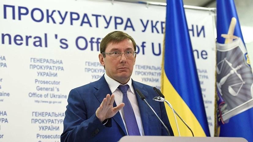 Луценко заявил об отсутствии результатов в расследовании дела об убийстве Шеремета