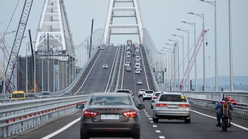 Более 200 тысяч машин проехало по Крымскому мосту с момента его открытия