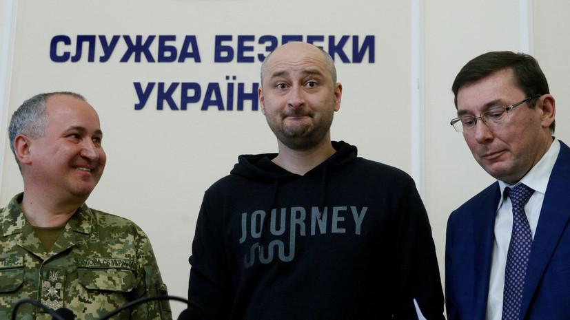 Генпрокурор Украины рассказал о сроках проведения следствия по делу Бабченко